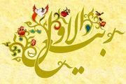 «لیله المبیت» چیست؟/ با یکی از بزرگترین شبهای تاریخ اسلام آشنا شوید