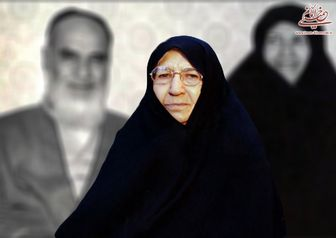 اکران آنلاین مستندی درباره همسر امام خمینی