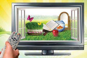 10  برنامه برتر نوروزی تلویزیون/شبکه نسیم و مهران مدیری در صدر