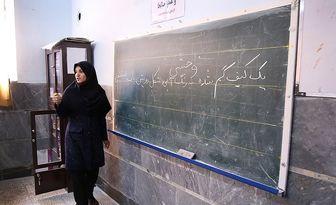 شایعه تعطیلی مدارس در روز شنبه تکذیب شد