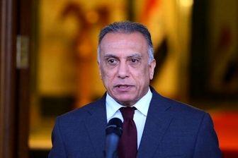 برگزاری نشست اضطراری شورای امنیت ملی عراق
