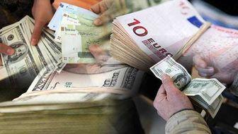 کشف بیش از 218 هزار دلار قاچاق از یک صرافی