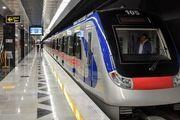 تمام ایستگاههای خط یک متروی تهران فعال هستند