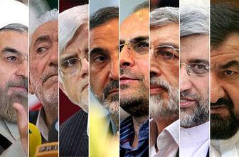 نظر تهرانیها درباره هشت نامزد ریاست جمهوری