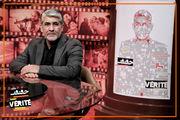 آماری خوشحال کننده درباره جشنواره سینماحقیقت
