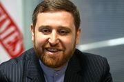 واکنش یک فعال سیاسی به انتخاب رییس مجلس یازدهم