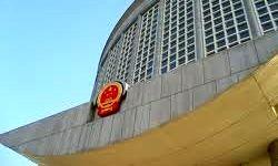 خشنودی چین از بسته شدن PMD