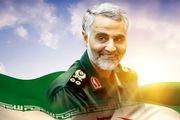 شهید جهاد مغنیه در کنار حاج قاسم+ عکس