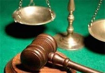 پایان دادگاه متهمان بیمه