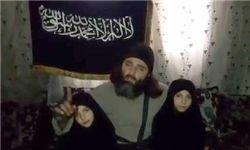 تروریستی که دخترش را منفجر کرد کشته شد