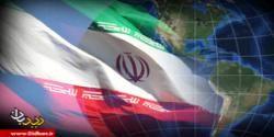 مفهوم و گستره عمق راهبردی جمهوری اسلامی