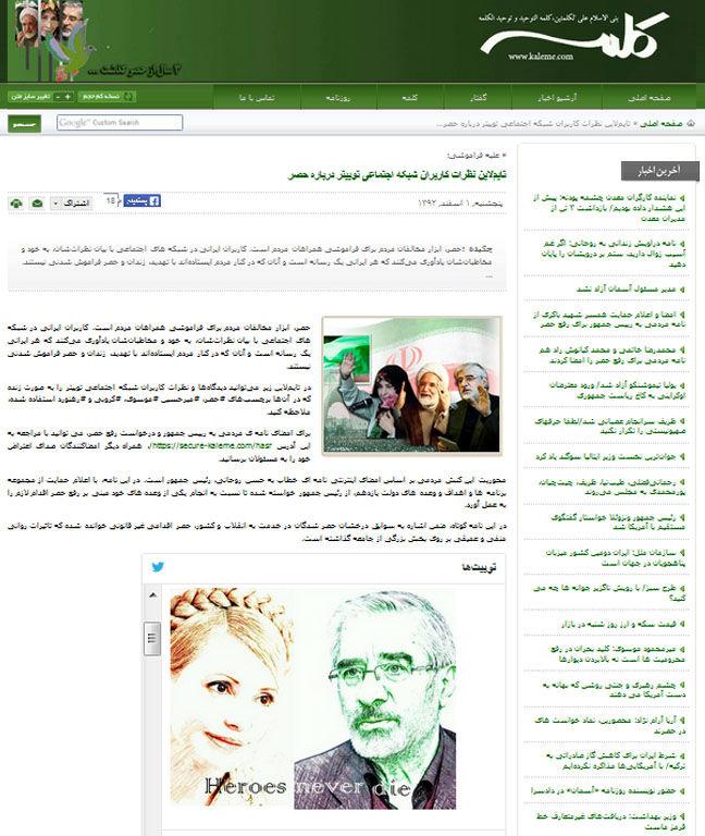فوربس: آمریکا از شکست احتمالی مذاکرات، برای تنش آفرینی در ایران بهره می برد