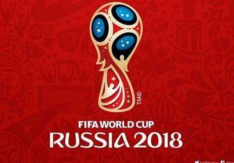 فهرست پرتغال برای جام جهانی 2018