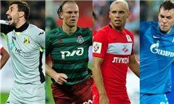بهترینهای نیم فصل لیگ برتر روسیه اعلام شد
