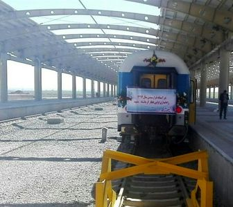 سرنوشت نامعلوم قطار کرمانشاه