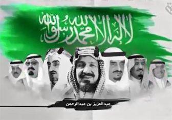 سیاست آل سعود ننگین تر از همیشه