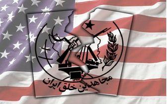 ادعای منافقین درباره رسیدن ایران به بمب هستهای
