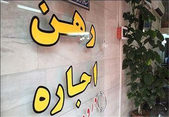 اجاره نشینی در منطقه علی آباد چقدر هزینه دارد؟