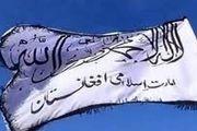 طالبان: هنوز تصمیمی برای شرکت در نشست تهران نگرفتهایم