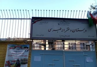 روایت دلنگرانی خانوادهها از آتش گرفتن مدرسهای در تهران