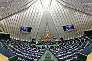 جزئیات نشست غیر علنی مجلس/ ساختار بودجه اصلاح میشود
