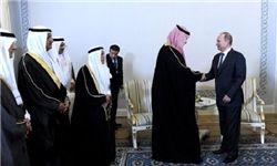چرا پوتین شاهزاده سعودی را به کرملین راه نداد؟