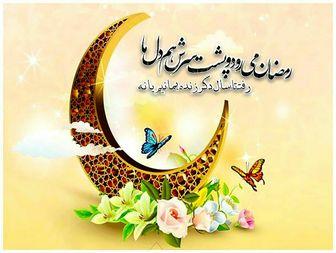 عید فطر؛ لبخند خداحافظی میزبان به مهمان