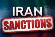 کار کثیف وزارت خزانه داری آمریکا علیه ایران
