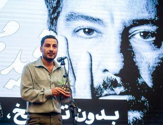«سینماسینما» برندگانش را شناخت/رضا عطاران موثرترین چهره سینمایی سال