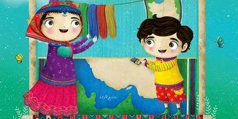 رونمایی از تمبر هفته ملی کودک