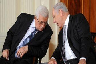 اعلام آمادگی تشکیلات خودگردان فلسطین برای مذاکره با اسرائیل