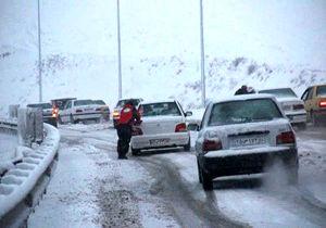 آخرین وضعیت ترافیکی جادههای مواصلاتی کشور