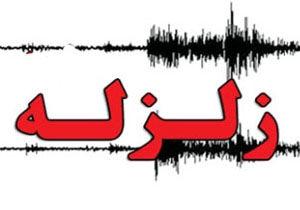 زلزله 3.2 ریشتری حومه پایتخت را لرزاند