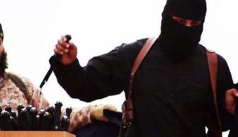 داعش ۱۵ مسیحی را سر برید