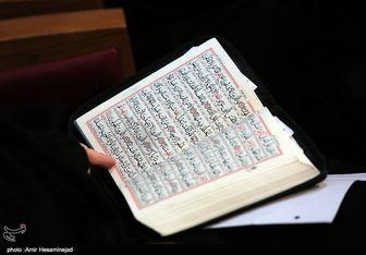 مسابقات بزرگ قرآنی در استان قزوین برگزار میشود