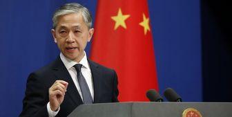 هشدار چین به آمریکا درباره ایران