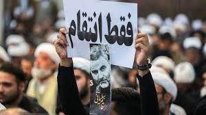 ایران انتقام شهادت حاج قاسم سلیمانی را چگونه از آمریکا می گیرد؟