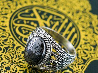 اگر می دانستید خواندن نماز با انگشتر عقیق چه ثوابی دارد!