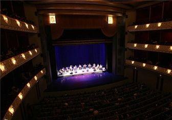 اجرای آنسامبل اپرای تهران در تالار وحدت