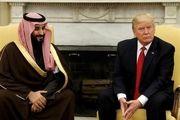 رویترز: ایران؛ بهانه جدید ترامپ برای فروش سلاح به عربستان