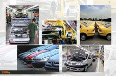 اختلاف میلیونی قیمت خودرو در بازار و کارخانه!