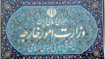 گزینه ظریف برای سفارت ایران در سوریه