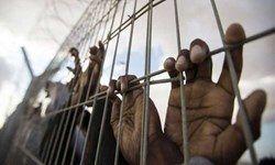 اعتصاب غذا برای دیدن جام جهانی