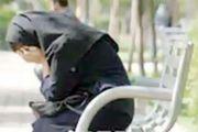 سرگذشت تکاندهنده دختر یک استاد دانشگاه تهران