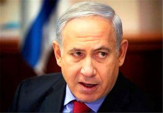 درخواست شهرک نشین برای رسیدگی به فساد نتانیاهو