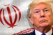 بلایی که سیاستهای ترامپ علیه ایران، بر سر آمریکا آورده است