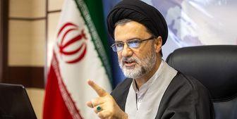 آزادسازی ظاهری داراییهای ایران هیچ ربطی به لغو تحریمها ندارد