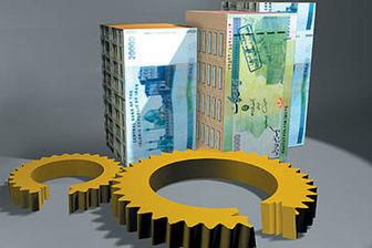 ۵ روش تامین مالی صنعت