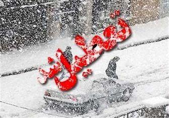برف و سرما برخی مدارس آذربایجانشرقی را به تعطیلی کشاند + اسامی