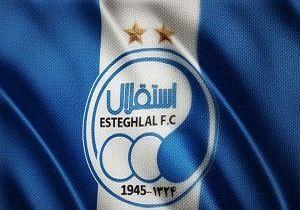 ماجرای توقیف لوگوی باشگاه استقلال